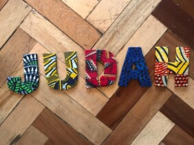 Fabric Covered Wooden Letters - JUDAH